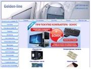 Компания Golden-line - Компьютеры,  продажа
