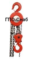 Таль с ручным цепным приводом от ГПО-Снаб в Украине.