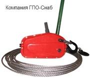 Монтажно-тяговый механизм (МТМ,  лебедка рычажная) от ГПО-Снаб в Украин