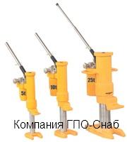 Домкраты гидравлические от ГПО-Снаб в Украине.