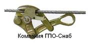 Захват для каната и кабеля от ГПО-Снаб в Украине.