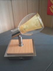 Светильник Brilux,  для освещения и подсветки