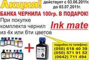 Продажа,  ремонт,  сервисное обслуживание копировальной техники,  а также