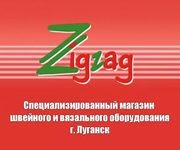 Швейные машины,  Луганск и область