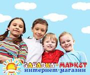 Забавка-маркет. Развивающие игры для детей