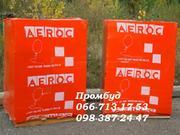 Газоблок «аерок», Луганська обл.Ціна на газоблок.Достава газоблоків.