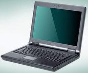 Продам Fujitsu-Siemens Esprimo U9200!!!