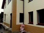 Утепление фасадов и стен домов.