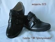 туфли для мальчиков - черные. (шалунишка)