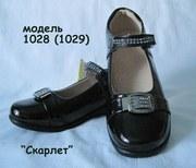 туфли для девочек (скарлет) лакированые