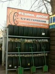 БУ и восстановленные шины из Германии.Луганск.НОВЫЙ ЗАВОЗ!