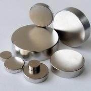 Интернет-магазин magnetik.com.ua - сверхсильные неодимовые магниты