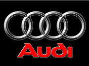Авторазборка Ауди (Audi)