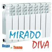 Радиаторы отопления алюминиевые Мирадо и Дива.