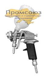 Краскораспылитель СО-71В,  краскопульт шпаклевочный СО-123,  крошкомет распылитель