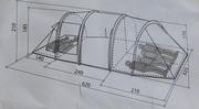 Палатка размером с однокомнатную квартиру (Германия) Новая