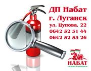 Продажа и техническое обслуживание огнетушителей