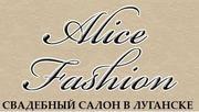 Свадебный салон Alice Fashion