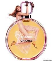 Оригинальная парфюмерия и косметика ведущих брендов.
