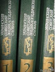 Украинский энциклопедический словарь