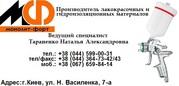 КО-811  Эмаль кремнийорганическая /термостойкая