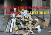 Вывоз старых окон,  мебели на свалку луганск и луганской области
