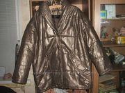 курточка зимняя кожа натуральная размер50