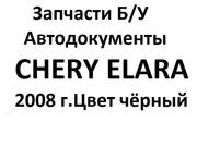 Газовая установка (ГБО) Евро4.