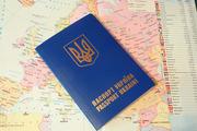 Срочное оформление загранпаспорта в Луганске