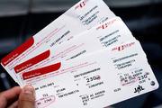 Авиа касса в Луганске - авиа билеты,  жд билеты
