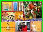 Полная распродажа салона Юнид косметика и лечебные товары. Цена -80%!