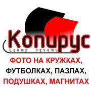 подарки к 23 февраля Лисичанск