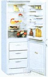 Реммонт холодильников в Луганске