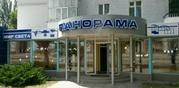 Магазин Панорама возобновил свою работу
