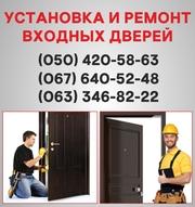 Металлические входные двери Луганск,  входные двери купить.