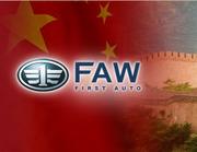 Трещетки задние FAW 3252