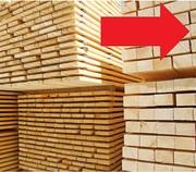 Рейка (пагонаж) деревянные 4 и 6 метров! Низкие цены от завода!