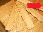 Вагонка деревянная высшего сорта!