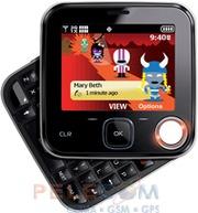 Продам телефон CDMA Nokia 7705 Twist для интертелекома