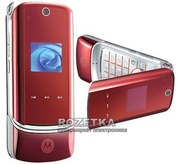 Продам CDMA телефон Motorola K1m имиджевый от интертелекома
