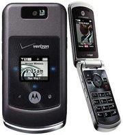 Продам телефон CDMA Motorola W755 для интертелекома