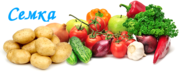Продам товар для сада и огорода,  различные семена оптом и в розницу