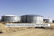 Резервуар РВС 300 м3 доставка по Украине