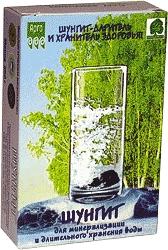 Шунгит для очистки воды, изделия из шунгита