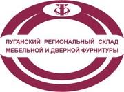 Интернет-магазин матрасов Луганск,  купить матрас в Луганске